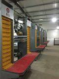 Разрабатывает Xinguang цыпленок оборудования
