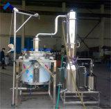 La faiblesse des prix de haute qualité de l'équipement de distillation de l'alcool industrielle/Industrial distillateur pour Machine Oilextraction essentiels