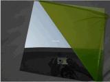 照明A1070のための反射鏡のアルミニウムシート