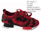 Четыре цвета для полетов вязки спортивную обувь для детей