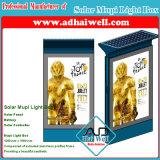 表示緑の太陽エネルギーの解決を広告するMupi LEDのライトボックス