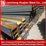 Viga de sección laminada en caliente del acero H del grado A36 para el edificio de la estructura de acero