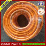 ISO9001 Вечеря ПВХ высокого давления шланг опрыскивания/ воздушный шланг ПВХ