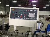 Machine d'inspection à haute vitesse en PVC (GWP-300)