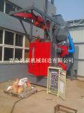 熱い販売法シリーズホックのタイプの空気のないショットブラスト機械