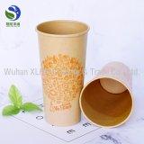Taza de café doble reciclable del papel de empapelar de la mano de obra fina