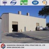 速い構築ライト鉄骨構造の倉庫か小屋