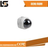La lega di alluminio il fornitore dell'alloggiamento della macchina fotografica del CCTV della pressofusione