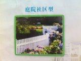 Recinzione del giardino della conca PVC/UPVC