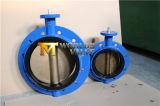 알루미늄 청동 디스크를 가진 Monoflange 나비 벨브