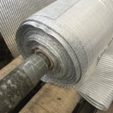 Энергосберегающее 25%~70% внутреннее алюминиевое изготовление ткани тени