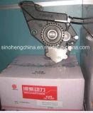 トラックエンジン612600070329のためのWeichaiの予備品の油ポンプ