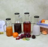 Сок повышенной емкости /молоко /напитков расширительного бачка с помощью рукоятки и крышки багажника