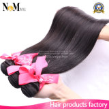 Queen Beauty Hair Product 7A Straight Human Brazilian Virgin Hair