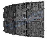 屋内P3.9 P4.8 P6.25屋外P4.8 P5.95 P6.25の500X1000mm曲げられたレンタル段階のLED表示スクリーン