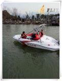 Barcos da velocidade da família