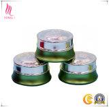 スキンケア製品の包装のためのアルミニウム装飾的なクリーム色の瓶