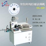 Máquina de friso de Gl-02c e estanhando automática