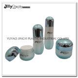 o cosmético 30ml luxuoso engarrafa frascos cosméticos & frascos cosméticos plásticos dos frascos