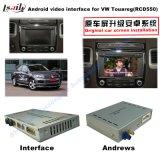 인조 인간 GPS 항법 VW Touareg (RNS850 시스템)를 위한 영상 공용영역 상자, 미러 링크, 던지기 스크린, 음성 통제