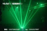 9PCS LED 10W de iluminación de la etapa de la luz de la Araña