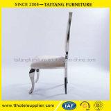 結婚式の椅子を食事するステンレス鋼