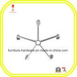 耐久の家具のハードウェアは足車が付いている金属5の足の椅子か腰掛けベースを分ける