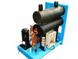 gekühlter Hochtemperaturtrockner der Druckluft-13bar (KAD100AS+)