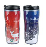 Fördernde Plastikkaffeetasse, Arbeitsweg-Becher (R-2074)