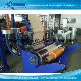 Maquinaria que sopla plástica del carrete de película del HDPE automático