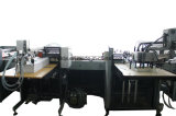 [فلإكسو] [رولينغ مشن] مع آليّة تغطية مغذية ([لد-1020سفد])