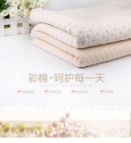 Organischer Baumwollvlies-Gewebe-Großverkauf zugelassenes organisches Baumwolljersey-Gewebe
