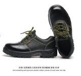 鋼鉄つま先の帽子が付いている黒い灰色の安全靴