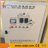 플라스틱 PVC 분말 믹서 기계