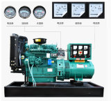 gerador de 20kw/25kVA 30kw/38kVA com o motor de Weifang Huafeng