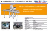 Holiauma Pk рад 360*1200 мм вышивка области машины цена на одного блока цилиндров