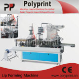 PP、PSの大きい出力(PPBG-500)が付いている機械を形作るペットコップのふた