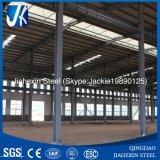 Edificio de la fábrica de la fabricación del acero estructural de la Pre-Ingeniería