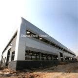 쉬운 Prefabricated 가벼운 강철 구조물 건물을 조립하십시오