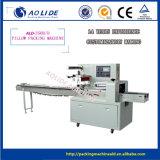 État neuf et type piloté électrique machine de conditionnement automatisée Ald-350b