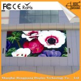Hot Sale SMD P8 Outdoor Affichage plein écran couleur LED