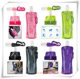 Presente da promoção para a garrafa de água plástica/esporte Botter (SH-C13)