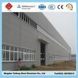 Estructura de acero prefabricada Estructura de metal pre-fabricada con bajo precio