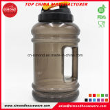 BPA Free 2.2L Big Protein Shaker with Handle