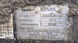 よい使用された掘削機日立Zx240-3G 2014年