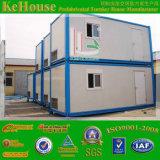 강제노동수용소를 위한 콘테이너 집 또는 호텔 또는 사무실 또는 노동자 설비 또는 아파트