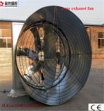 Гальванизированный вентилятор конуса бабочки 1380mm для системы вентиляции цыплятины охлаждая