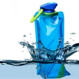 Wholsale 2017 напольное BPA освобождает портативную складную складную бутылку воды спортов 700ml