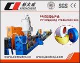 PP 결박 벨트 생산 기계장치