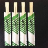 Baguettes en bambou de Mao avec l'emballage de papier